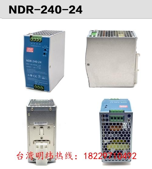 湖南省永州市明纬开关电源正规代理欢迎您