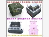 台州重叠工具盒塑胶模具公司