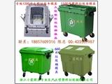 浙江做垃圾桶模具厂