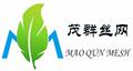 安平县茂群丝网制造有限企业