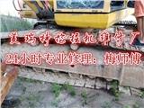 宁南县徐工挖掘机维修憋机闷车