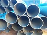 丽水制冷用酸洗磷化无缝钢管