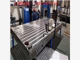 宁波三维柔性焊接工作台