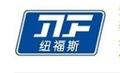 深圳市纽福斯科技有限公司