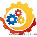 纽格尔行星传动设备(江苏)raybet雷电竞app