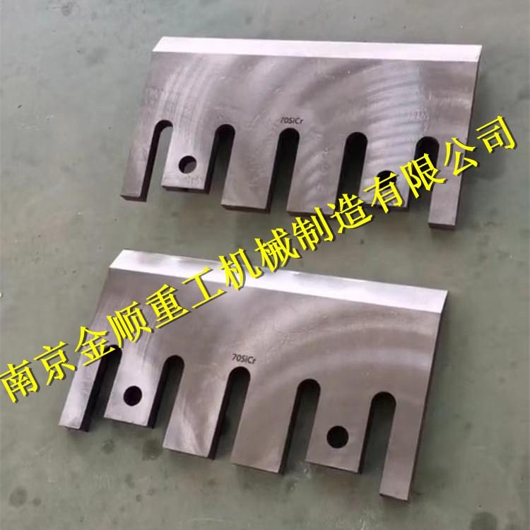 南京削片机刀片,缔造专业品质,超耐磨削片机飞刀,南京金顺重工