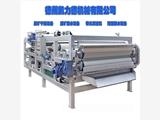 工业带式自动脱水设备/高效带式压滤机