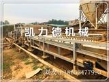煤矿污泥浓缩脱水机 强效煤泥压榨干排设备
