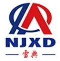 南京雪典照明有限公司