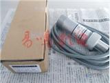 日本koyo-heat光洋热传感器,光敏电阻UVH-25,FRH-500