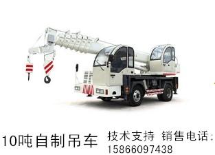 贵州贵阳附近哪里有卖东风国五16吨汽车吊的