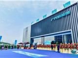 广汽传祺新能源4s店外墙圆孔铝单板价格 厂家