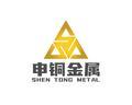 上海申铜金属材料有限企业
