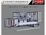 厂家直销 超声波塑料焊接机 文件夹超声波焊接机 订做超声波焊头