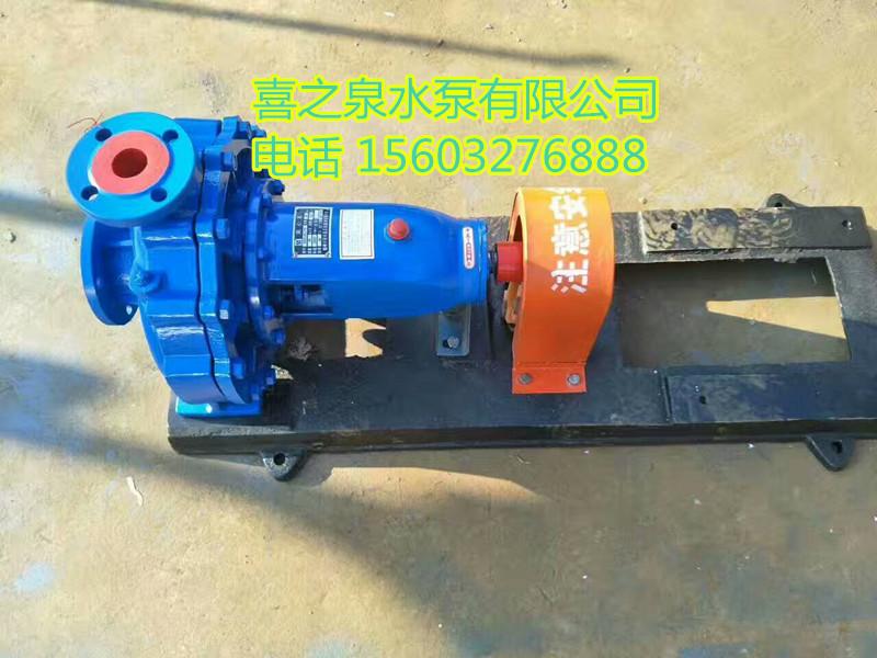 喜之泉is100-80-125单级离心泵清水泵