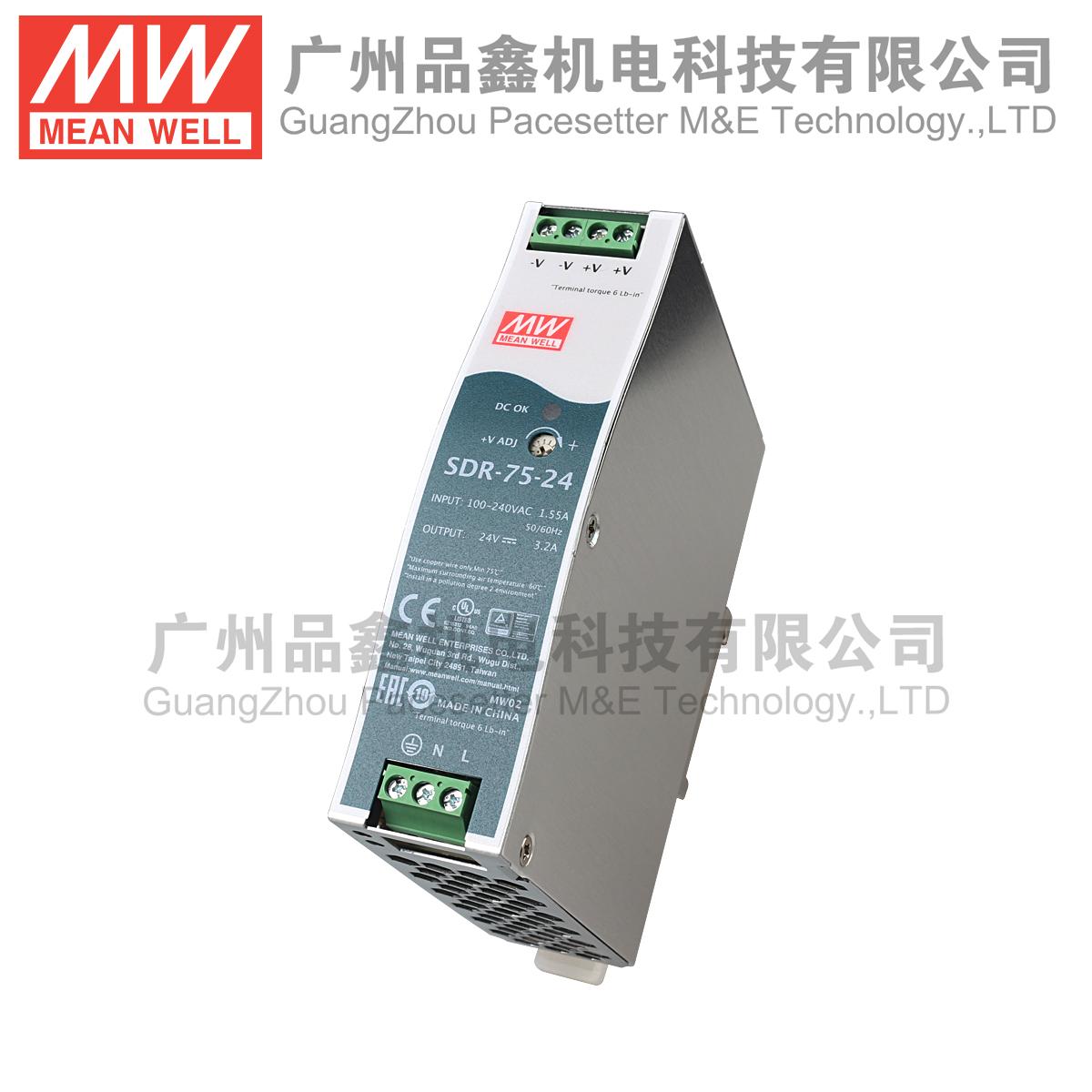 SDR-75-24台湾明纬开关电源 75W 24V 3.2A 导轨电源 带PFC