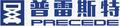 普雷斯特机械设备(北京)有限公司