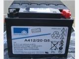 12V180AH上海德国阳光蓄电池A412/180A批发价格