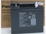 松下LC-PD1217ST蓄电池型号咨询