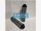 DFDKBN/HC140G10B1.X双筒高压过滤器