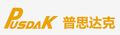 廈門普思達克傳動科技有限公司