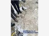 大塊巨石分解分裂機湖南永州銷售電話