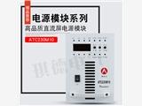 新品特价充电模块QCF22010-11电源模块QCF22010-9