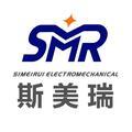 青岛斯美瑞机电设备有限公司