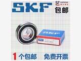 进口NSK60/22VV轴承富民县NSK60/22VV轴承现货秒发