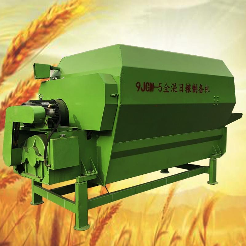 咨询:祥云牛场定量拌料机优质产品