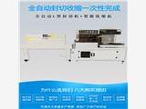 供应:六安热收缩膜包装机价格