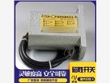 浙江TCK-1P通用型磁开关 各种型号厂家直销