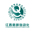 江西启明自动化设备有限公司