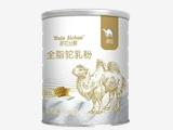 骆驼奶粉厂家,骆驼奶粉的功效与作用