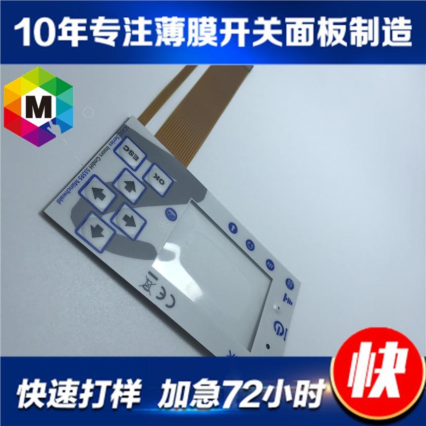 专业供应薄膜开关面板 电气薄膜开关按键 PET薄膜开关面贴 厂家