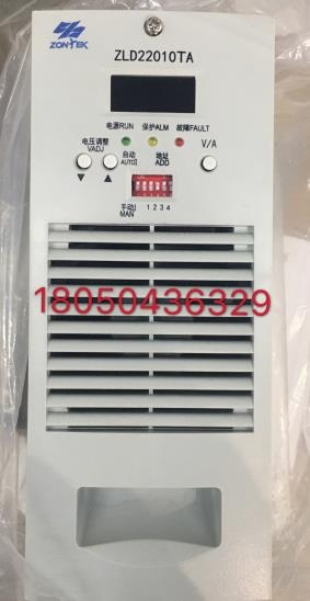 ATC115M50111监控模块