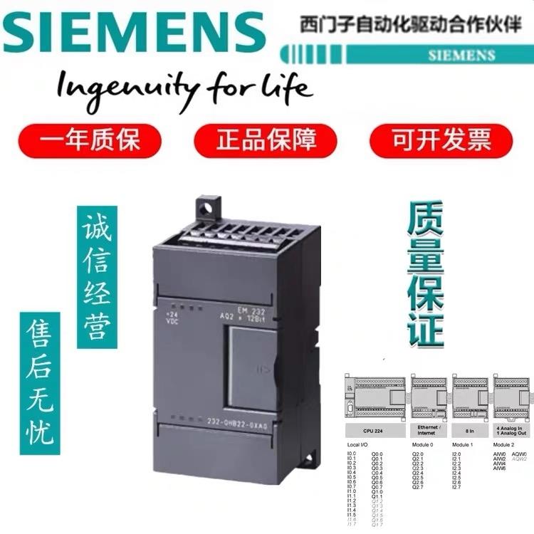 西门子SIMATIC HMI 操作面板6AV21240QC240AX0