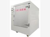 大型 小型医用环氧乙烷灭菌柜 三强医械 低温灭菌器 医用内镜腔镜消毒设备 普通