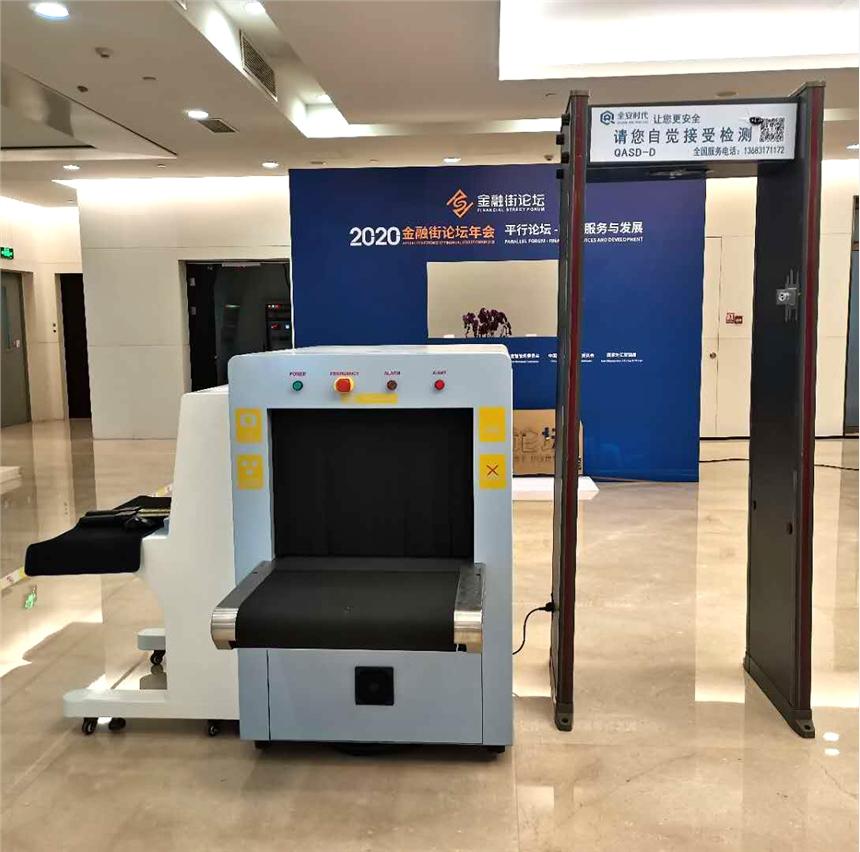 北京测温门安检门安检机安检仪出租