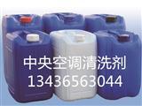 菏泽5公斤铝箔袋装臭味剂现货随时发货