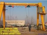 60吨龙门吊价钱,行吊订制,行车订制