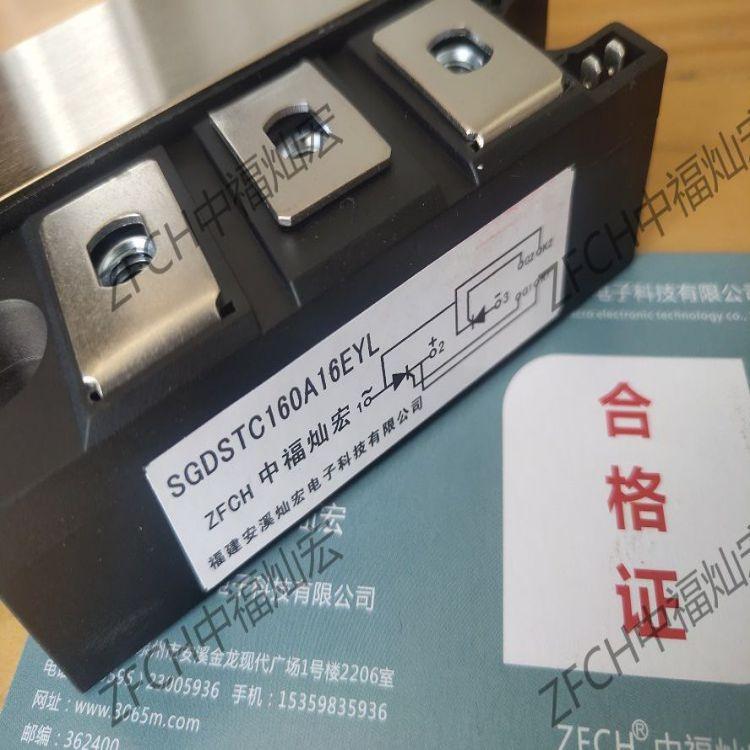 ZFCH Thyristor MFC(TD)-500A/1200V
