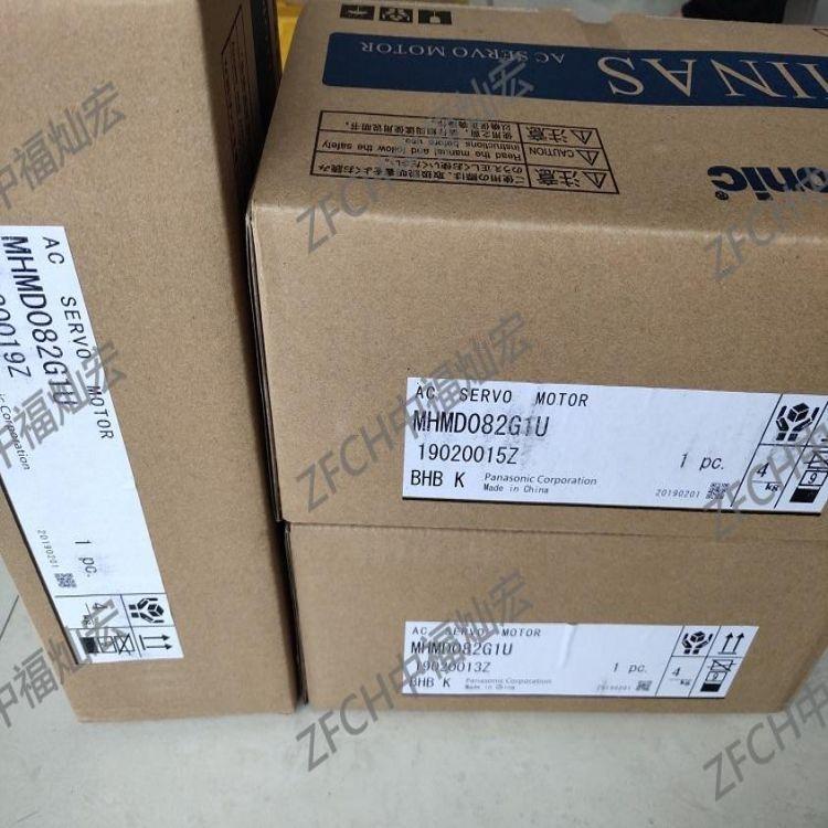 松下电机MHMF302L1H7 MHMF302L1H8 MHMF302L1H8M