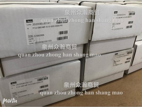 原装派克液压马达F11-005-MB-CN-K-000-000-0现货