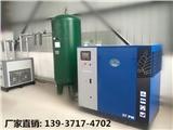 杭州空氣儲氣罐廠家價格