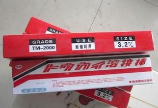 云南临沧市不锈钢焊丝 不锈钢药芯焊丝厂家电话