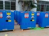 防爆柜防火柜安全柜 易燃化学品存储柜