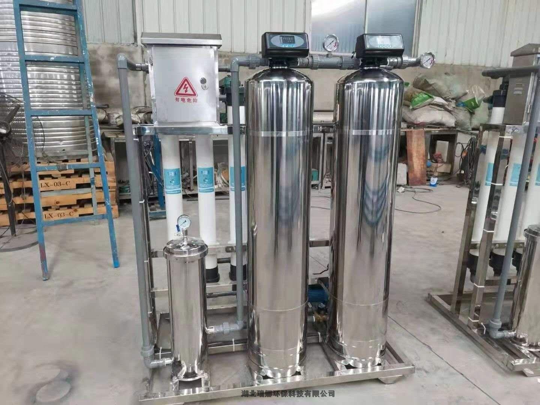 泉州纯水设备质优价廉