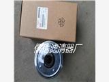 出售 替代 8-98092481-1燃油空气机油滤清器 儒信滤业