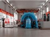 四川乐山锐新电机供应中小型中小型水轮发电机组大修